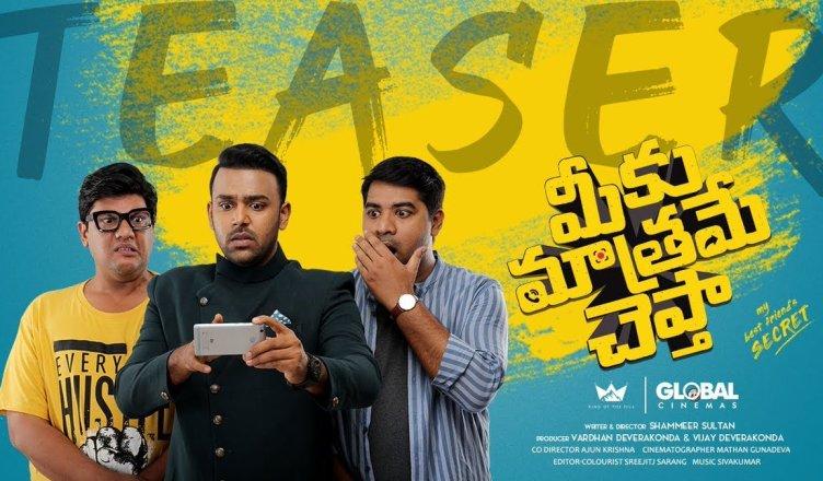 Meeku Maathrame Cheptha poster