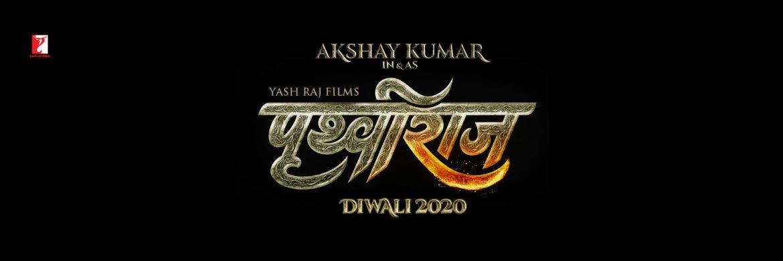 Prithviraj | Film Announcement Teaser | Akshay Kumar