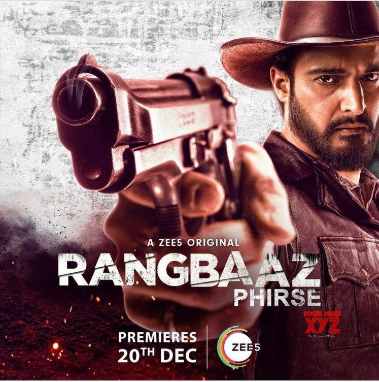 Rangbaaz Phir Se