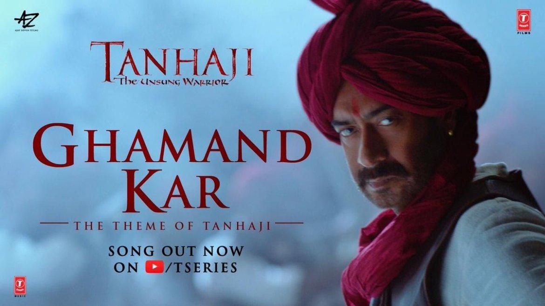Ghamand Kar Song   Tanhaji The Unsung Warrior   Ajay, Kajol, Saif   Sachet – Parampara   10 Jan 2020