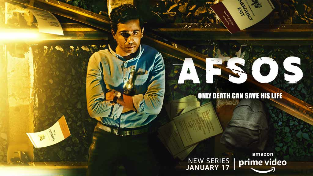 Afsos Official Trailer 2020 | Gulshan Devaiah, Anjali Patil, Heeba Shah | Amazon Prime Video