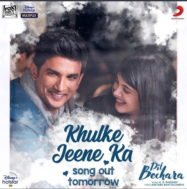Dil Bechara- Khulke Jeene Ka | Official Video|Sushant Singh Rajput, Sanjana|A.R Rahman| Arijit, Shashaa|Amitabh B