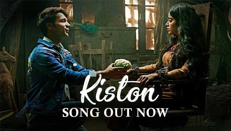 Kiston – Roohi | Rajkummar – Janhvi – Varun | Sachin – Jigar, Amitabh B | Jubin Nautiyal