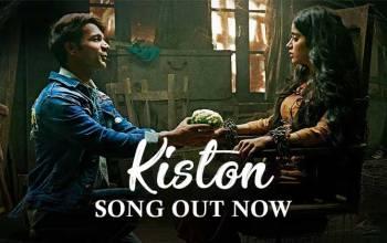 kiston