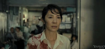 Michelle Yeoh, The Lady 2011