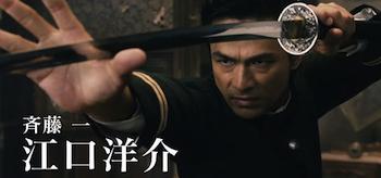 Eguchi Yosuke, Rurouni Kenshi