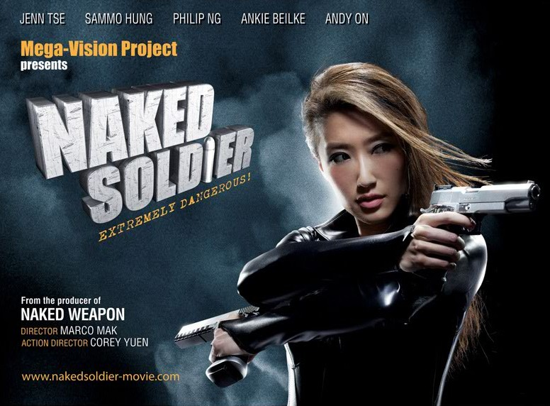 Naked Soldier 2012 Movie Trailer And Poster Marco Mak, Jennifer Tse  Filmbook-8041