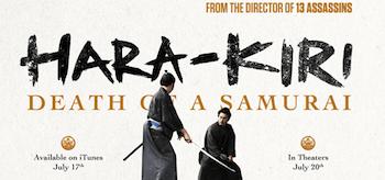 Hara Kiri Death of a Samurai Banner