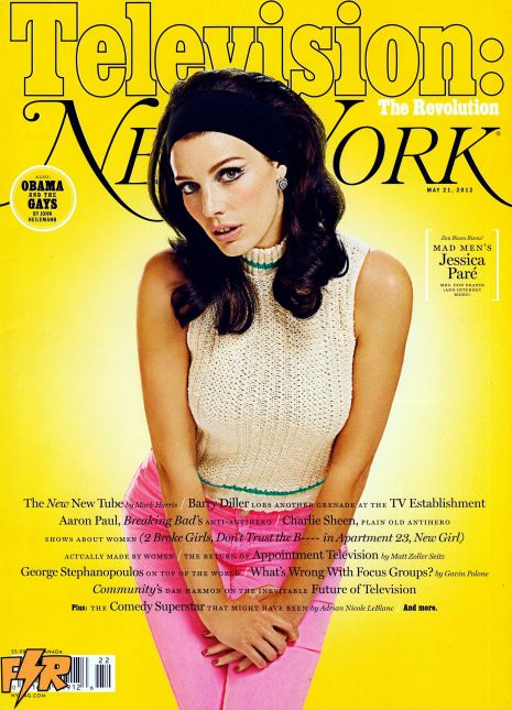 Jessica Pare New York Magazine May 21, 2012 Cover