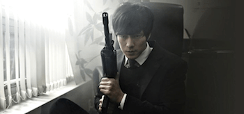 So Ji-sub A Company Man