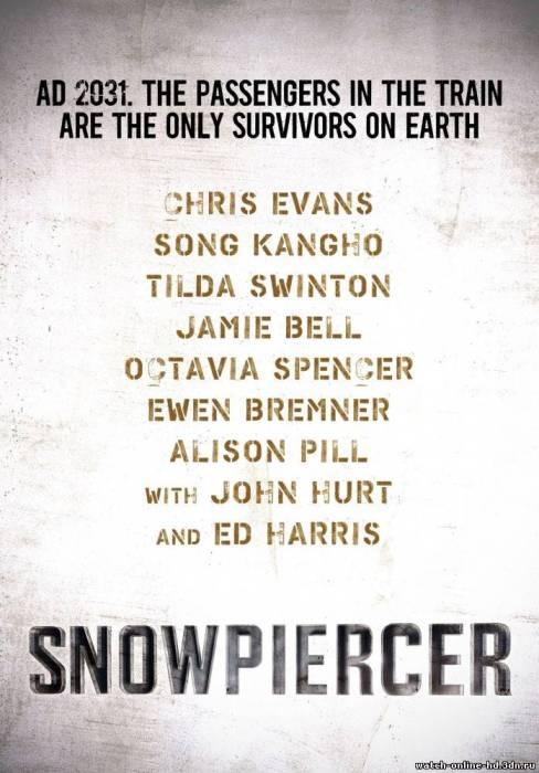 Snowpiecer Movie Poster