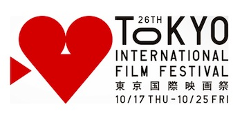 Tokyo International Film Festival 2013 Logo