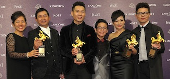 Ilo Ilo Cast Golden Horse Awards