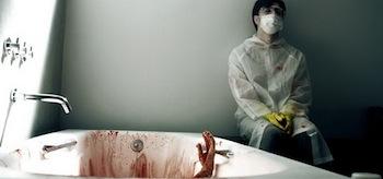 Kazuki Nomura Bathtub Killers