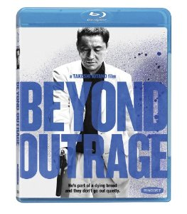 Beyond Outrage Bluray