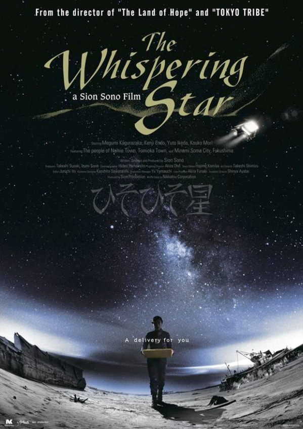 The Whispering Star Poster