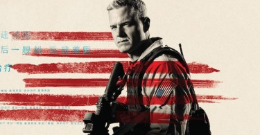 Eric Dane The Last Ship Season Three Banner