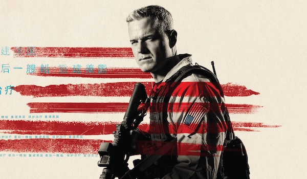 Eric Dane The Last Ship Season Three Banner