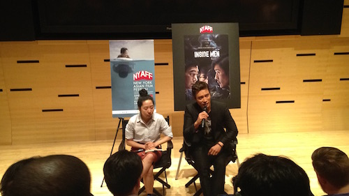 Lee Byung-Hun Inside Men Press Conference