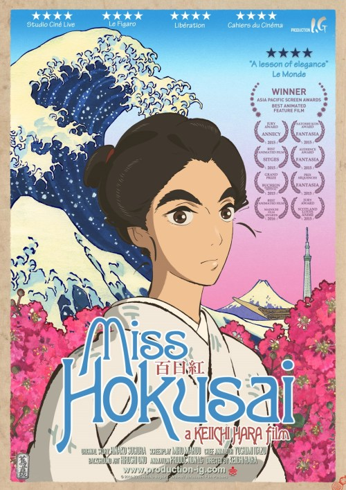 Miss Hokusai Movie Poster