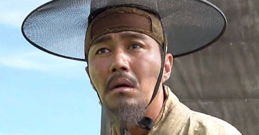 Seung-won Cha The Map Against the World Gosanja: Dae-dong-yeo Ji-do