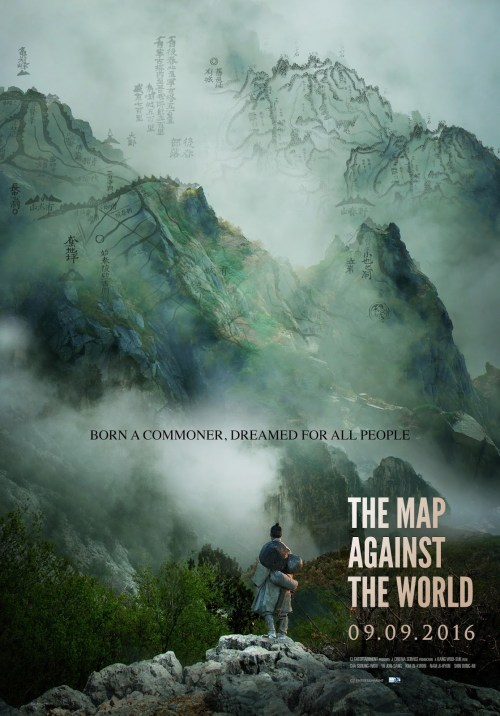 The Map Against the World Gosanja: Dae-dong-yeo Ji-do Movie Poster