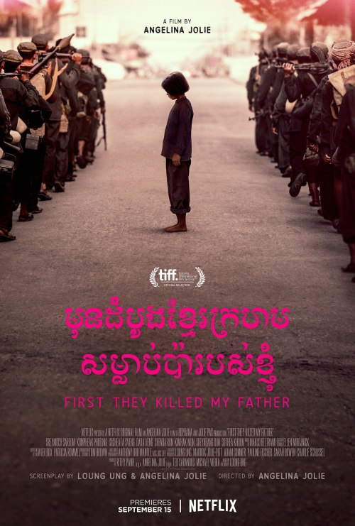 They Killed My Father Movie Poster