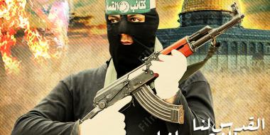 Картинки по запросу джихад 21 век