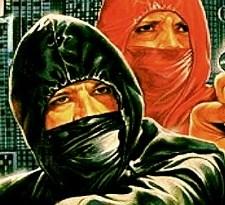 VHS Ninja Terminator