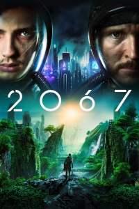 Chronical: 2067
