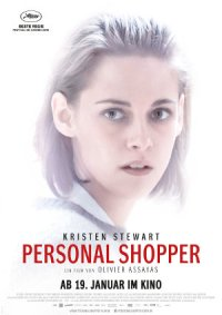 Personal Shopper -Poster