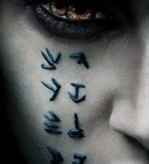 Die Mumie 2017 - Teaser