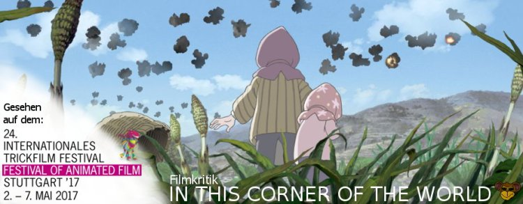 In this Corner of the World - Review