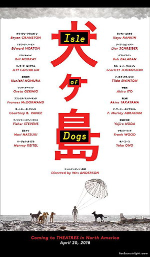 Isle of Dog - teaser | Der neue Film von Wes Anderson
