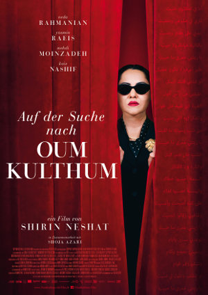 Looking For Oum Kulthum - Poster | biopic