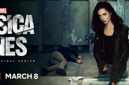 Jessica Jones - Staffel 2