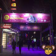 25. Internationales Trickfilm Festival in Stuttgart 2018_Impressionenen 10