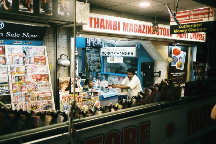 Fujifilm-Xtra-400-Holland-Village-Magazine-Stand
