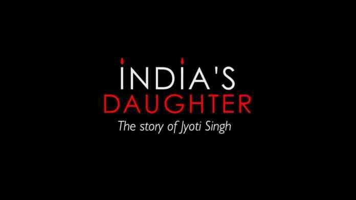 India's Daughter (2015) - एक प्रतिबंधित डाक्यूमेंट्री