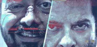 AK vs AK (2020 फिल्म ) : एक शरारती सिनेमा!