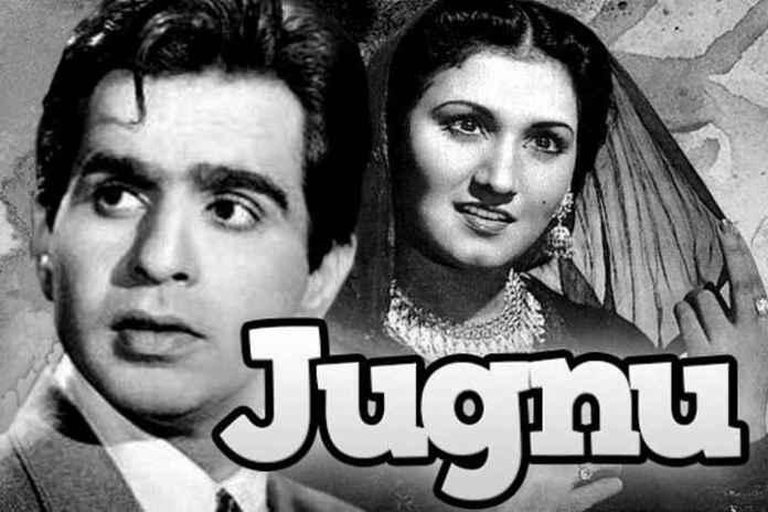 दिलीप कुमार की पहली सफल फिल्म जुगनू (1947)
