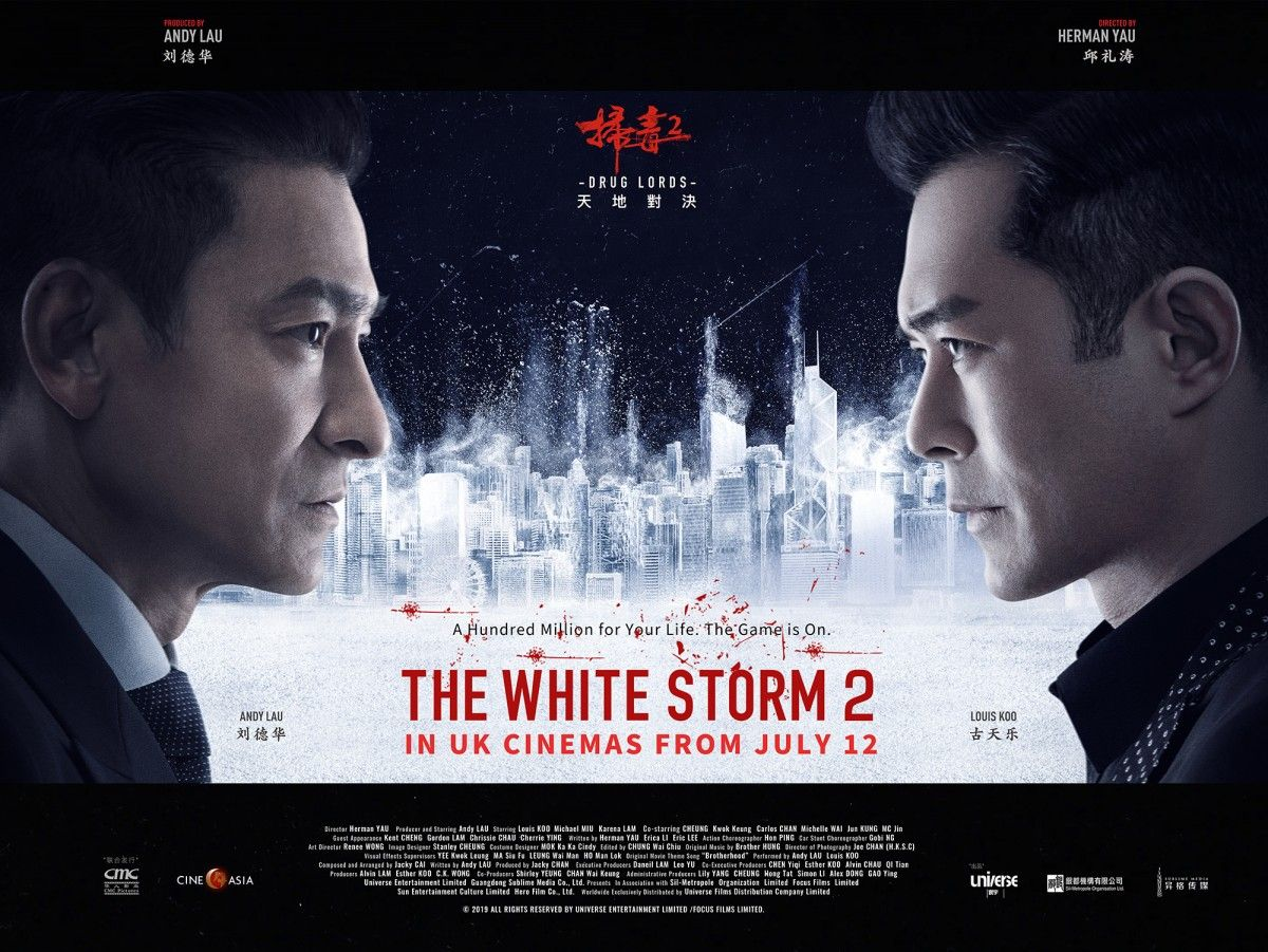The White Storm 2 (Cine Asia/CMC Pictures)