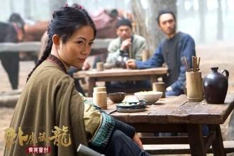JuJu Chan in CTHD2 (3)