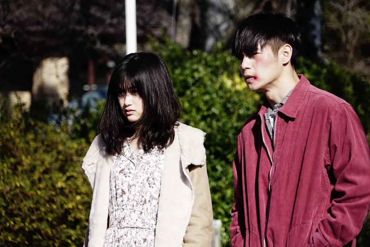 Sakurako Konishi in Masataka Kubota in First Love