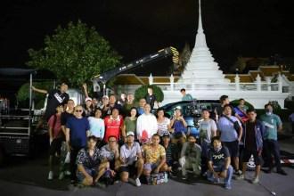 Wych Kaosayananda BTS One Night In Bangkok