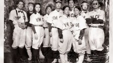 KOREAN CULTURAL CENTER NEW YORK & THE NEW YORK ASIAN FILM FESTIVAL (A LEAGUE OF ITS OWN: HIT KOREAN BASEBALL MOVIES AT HOME)
