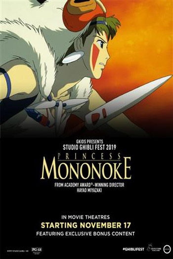 princess mononoke ghibli showtimes
