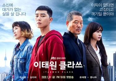itaewon-yeni-başlayacak-kore-dizisi