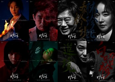 the-cursed-yeni-başlayacak-kore-dizisi