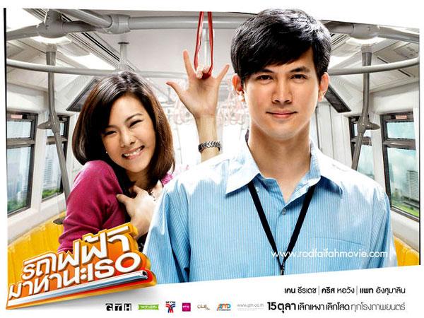 Bangkok-Traffic-Love-Story-en-iyi-asya-filmi